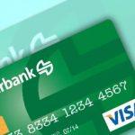 Şekerbank Banka Kartı Başvurusu Nasıl Gerçekleştirilir?