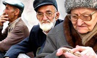 En Yüksek Emekli Promosyonu Veren Bankalar 2019