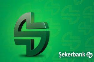 Şekerbank 2019 Personel Alımı Ne Zaman?